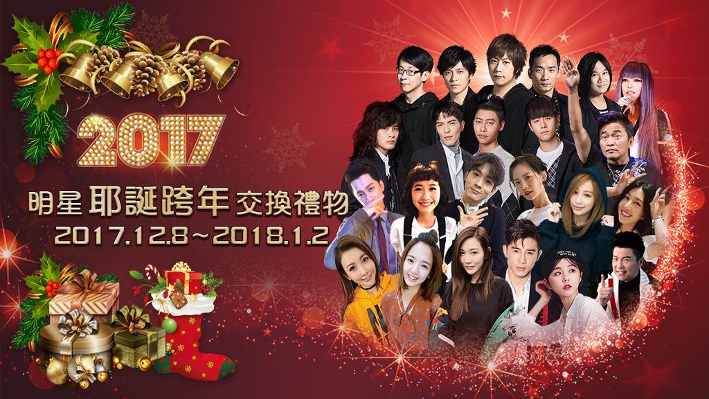 2017 1024 event